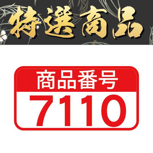 【商品番号7110】<br>板前魂 合鴨鍋セット2個セット<br>キャンセル不可・同梱不可[送料無料]