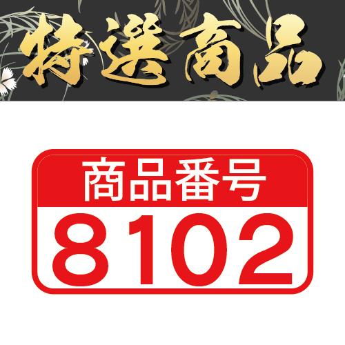 【商品番号8102】<br>板前魂 生ずわい蟹 しゃぶしゃぶ用+カット済ボイルずわい蟹爪2.1kg(500g×3パック・200g×3袋)<br>キャンセル不可・同梱不可[送料無料]
