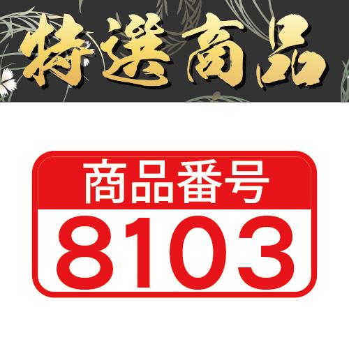 【商品番号8103】<br>板前魂 生ずわい蟹 しゃぶしゃぶ用+カット済ボイルずわい蟹爪2.8kg(500g×4パック・200g×4袋)<br>キャンセル不可・同梱不可[送料無料]
