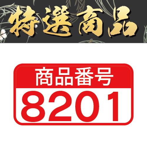 【商品番号8201】<br>板前魂 カット済 生ずわい蟹1.6kg(800g×2パック)<br>キャンセル不可・同梱不可[送料無料]