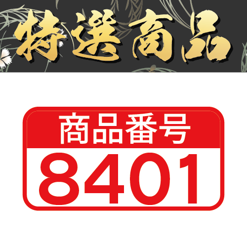 【商品番号8401】<br>板前魂 カット済 ボイルたらば蟹0.8kg(800g×1パック)<br>キャンセル不可・同梱不可[送料無料]