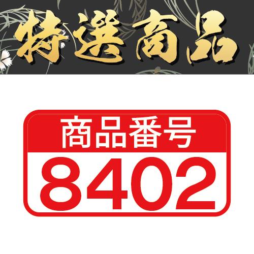 【商品番号8402】<br>板前魂 カット済 ボイルたらば蟹1.6kg(800g×2パック)<br>キャンセル不可・同梱不可[送料無料]
