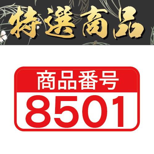 【商品番号8501】<br>板前魂 カット済 生ずわい蟹&生たらば蟹食べ比べセット1.6kg(800g×2パック)<br>キャンセル不可・同梱不可[送料無料]