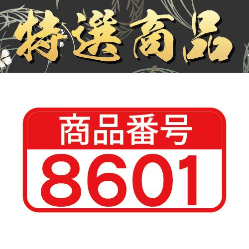 【商品番号8601】<br>板前魂 カット済 ボイルずわい蟹&ボイルたらば蟹食べ比べセット 1.6kg (800g×2パック)<br>キャンセル不可・同梱不可[送料無料]