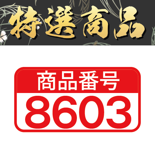 【商品番号8603】<br>板前魂 カット済 ボイルずわい蟹&ボイルたらば蟹食べ比べセット 4.8kg (800g×6パック)<br>キャンセル不可・同梱不可[送料無料]