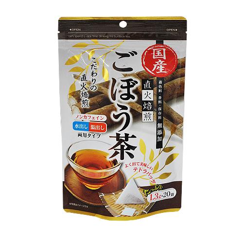 こだわりの直火焙煎ごぼう茶 1.3g×20袋入