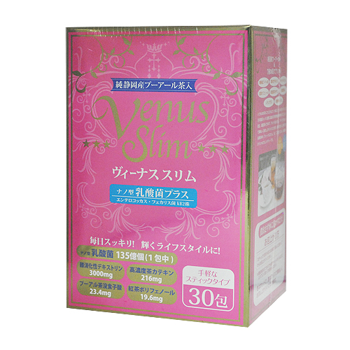 ヴィーナススリム 乳酸菌プラス 30包入