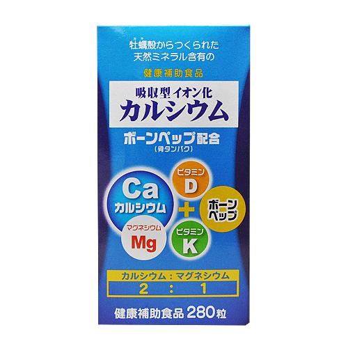吸収型イオン化カルシウム 280粒