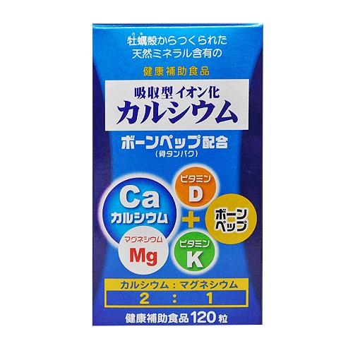 吸収型イオン化カルシウム 120粒