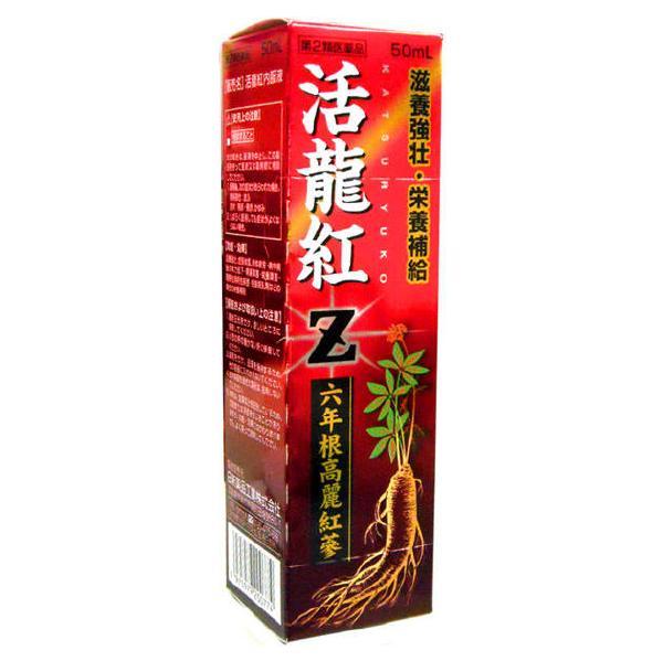 【第2類医薬品】<br>活龍紅(かつりゅうこう) Z 内服液 50ml
