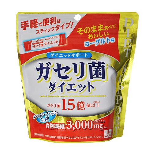 ガセリ菌ダイエット 30包入