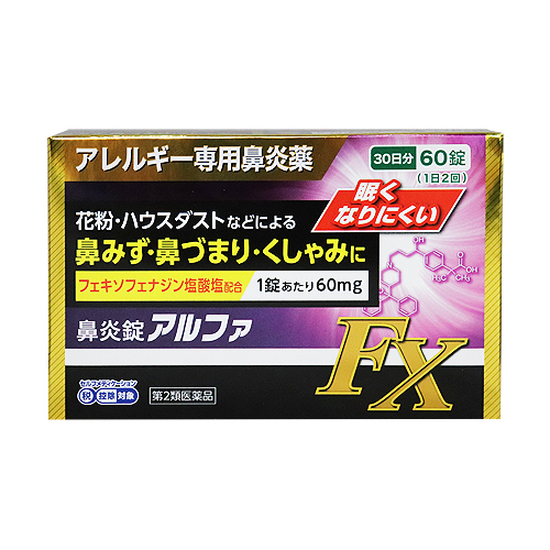 【第2類医薬品】【セ税】<br>FX 鼻炎錠アルファ 60錠