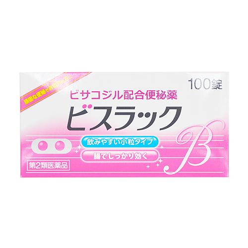 【第2類医薬品】<br>ビスラック 100錠入